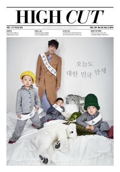 20141114_seoulbeats_songilkook3