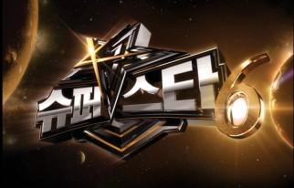 20141125_seoulbeats_superstar_k6
