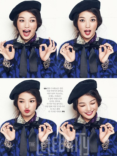 20141126_seoulbeats_kimyoojung_thecelebrity