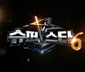 Superstar K6: Improvements, Collaborations, and Bromance