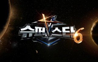 20141128 - seoulbeats-superstark6