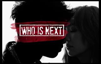 20141711_seoulbeats_hyorinxjooyoung