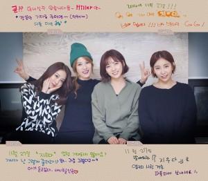 20142711_seoulbeats_sunnyhill2