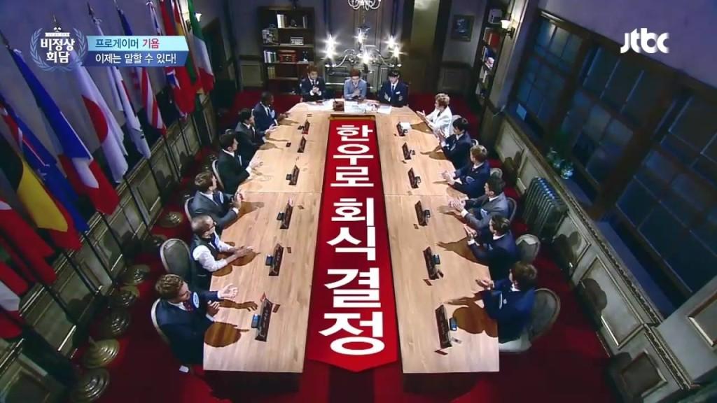 20141107_seoulbeats_abnormalsummit