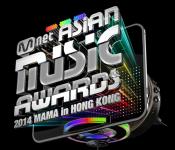 MAMA 2014 Concert Lineup