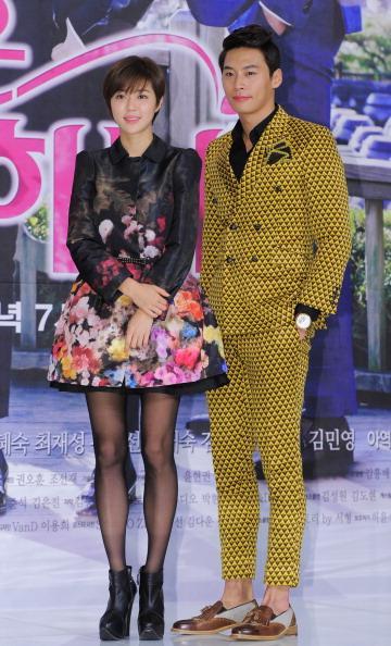 Park han byul dating jung eun woo