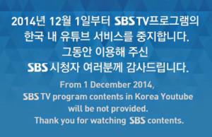 20141204-seoulbeats-broadcasters block content