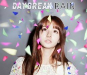 """Get Soaked with Shannon's """"Daybreak Rain"""""""