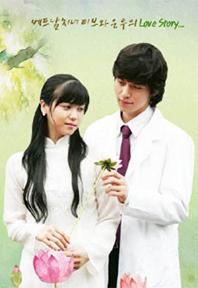 meet korean singles