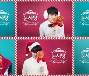 "A Christmas When Teen Top Acts Cute For A ""Snow Candy"""