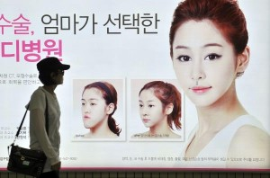 20141214_seoulbeats_plastic surgery