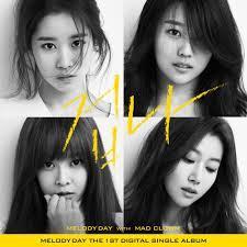 20141218_seoulbeats_MelodyDay2