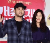 Mithra Jin Goes Public with Girlfriend, Actress Kwon Da-hyun