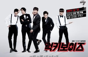 20142112_seoulbeats_luckyboys