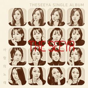 20150102_seoulbeats_the seeya