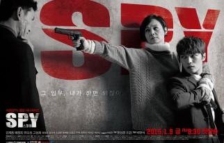 20150107_seoulbeats_spy_jaejoong