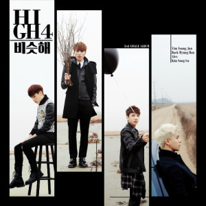 20150109_seoulbeats_high4