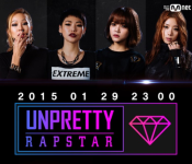 Female Rappers to Take Center Stage in Unpretty Rap Star