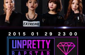 Unpretty Rapstar Episodes 4-6: Snap for the Kids