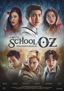 20150120_seoulbeats_school_oz