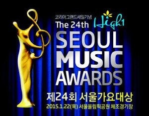20150122_Seoulbeats_Seoul_Music_Awards_24