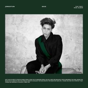 20150125_seoulbeats_shinee_jonghyun_base_albumcover