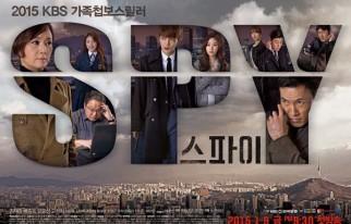 20150126_seoulbeats_spy