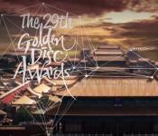 2015 Golden Disk Awards Day 1 Recap