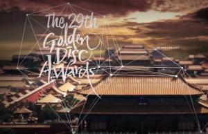 20150127_seoulbeats_goldendiskawards