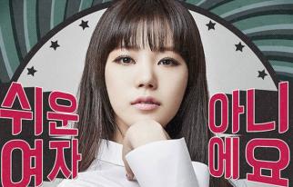 20150127_seoulbeats_lizzy