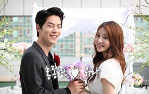 20150127_seoulbeats_wegotmarried_yura_hongjonghyun