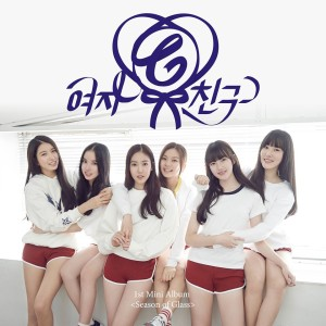 20151601_seoulbeats_gfriend1