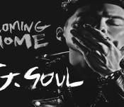 JYPE's G.Soul to Finally Debut