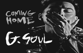 21050113_seoulbeats_g.soul