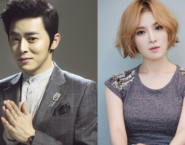 gummy korean singer dating featherweight