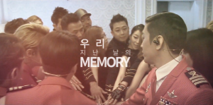20150203_Seoulbeats_memory_Shinhwa