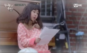 20150205_Seoulbeats_persevere_goo_hae_ra