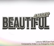 "Amber Drops ""Beautiful"" Lyrics Video"