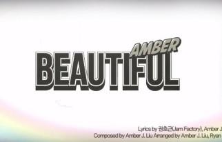 20150209_seoulbeats_amber