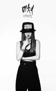20150210_seoulbeats_4minute3