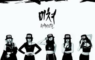 20150214_seolbeats_4Minute