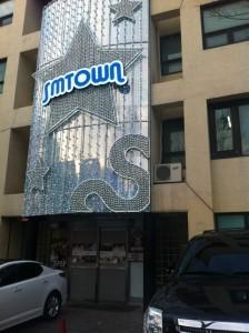 20150215_seoulbeats_sm entertainment_building1