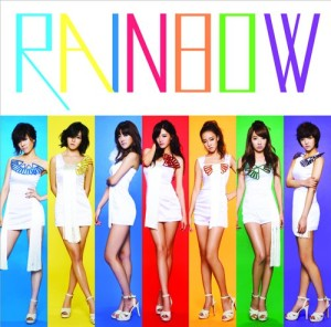 20150220_seoulbeats_rainbow_2011