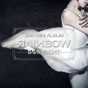 20150227_seoulbeats_rainbow