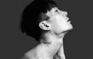 20150311_seoulbeats_nomahan