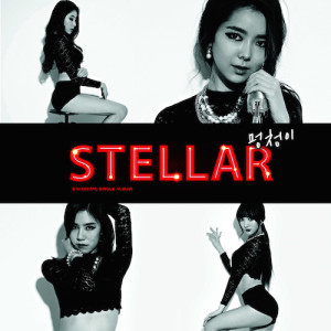 20150313_seoulbeats_stellar1