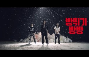 "MFBTY's ""Bang Diggy Bang Bang"" is a Cultural Explosion"
