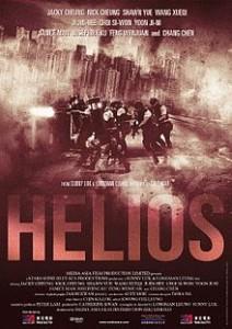 20150321_seoulbeats_helios