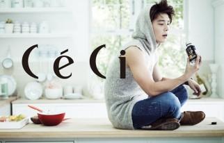 20150322_seoulbeats_donghae