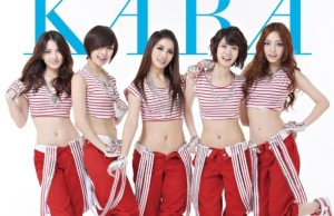 "K-pop Throwback: KARA Starts a Dance Phenomenon with ""Mister"""